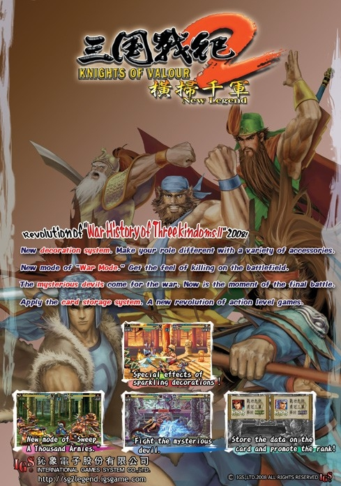 Flyer original du jeu Knight of Valour - Nine dragons